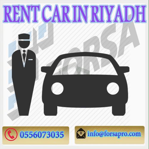 تأجير سيارات الرياض شهري 0571185474   KSA   فرصة للتسويق ...