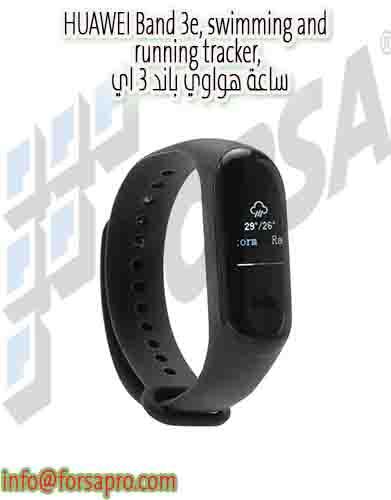 ce35a8433 تسوق افضل المنتجات والماركات في المملكة العربية السعودية | فرصة ...